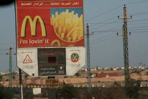 McDs in Middle East
